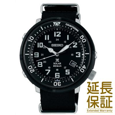 【特典付き】【正規品】SEIKO セイコー 腕時計 SBDJ027 メンズ PROSPEX プロスペックス ソーラー