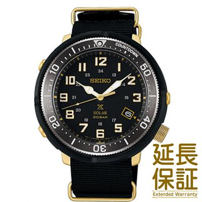 【特典付き】【正規品】SEIKO セイコー 腕時計 SBDJ028 メンズ PROSPEX プロスペックス ソーラー