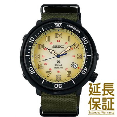 【特典付き】【正規品】SEIKO セイコー 腕時計 SBDJ029 メンズ PROSPEX プロスペックス ソーラー