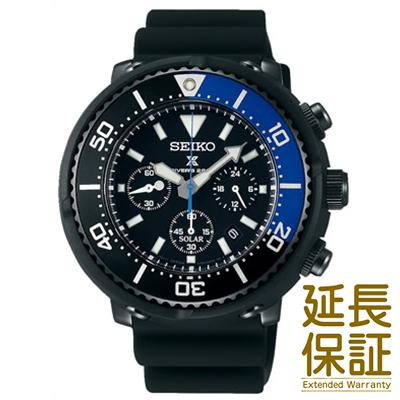 【国内正規品】SEIKO セイコー 腕時計 SBDL045 メンズ PROSPEX プロスペックス ソーラー
