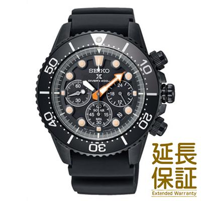 【国内正規品】SEIKO セイコー 腕時計 SBDL053 メンズ PROSPEX プロスペックス ソーラー