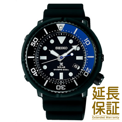【国内正規品】SEIKO セイコー 腕時計 SBDN045 メンズ PROSPEX プロスペックス ソーラー