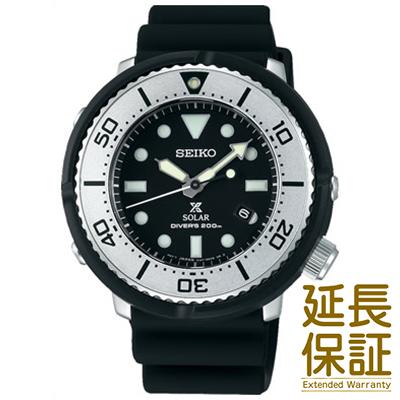 【国内正規品】SEIKO セイコー 腕時計 SBDN047 メンズ PROSPEX プロスペックス ソーラー
