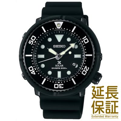 【特典付き】【正規品】SEIKO セイコー 腕時計 SBDN049 メンズ PROSPEX プロスペックス ソーラー