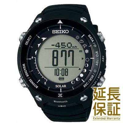 【レビュー記入確認後10年保証】セイコー 腕時計 SEIKO 時計 正規品 SBEM003 メンズ PROSPEX プロスペックス ソーラー