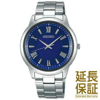 【国内正規品】SEIKO セイコー 腕時計 SBPL009 メンズ SEIKO SELECTION セイコーセレクション ソーラー