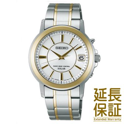 【国内正規品】SEIKO セイコー 腕時計 SBTM220 メンズ SPIRIT スピリット