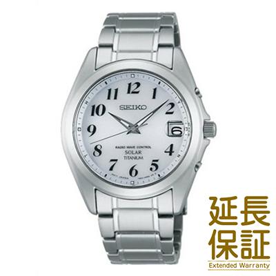 【国内正規品】SEIKO セイコー 腕時計 SBTM223 メンズ SPIRIT スピリット