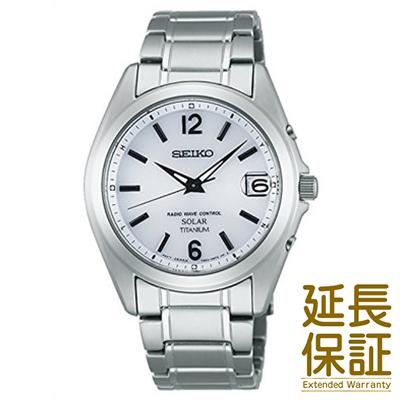【国内正規品】SEIKO セイコー 腕時計 SBTM225 メンズ SPIRIT スピリット ソーラー電波