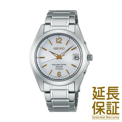 【国内正規品】SEIKO セイコー 腕時計 SBTM227 メンズ SPIRIT スピリット ソーラー電波