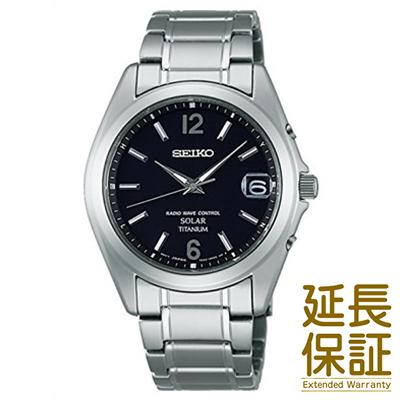 【正規品】SEIKO セイコー 腕時計 SBTM229 メンズ SPIRIT スピリット ソーラー電波