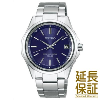 【国内正規品】SEIKO セイコー 腕時計 SBTM239 メンズ SEIKO SELECTION ソーラー電波