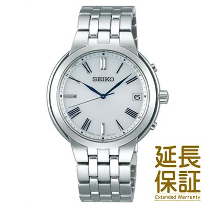 【国内正規品】SEIKO セイコー 腕時計 SBTM263 メンズ SEIKO SELECTION ソーラー