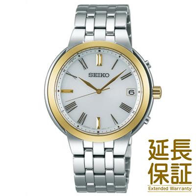 【レビュー記入確認後10年保証】セイコー 腕時計 SEIKO 時計 正規品 SBTM266 メンズ SEIKO SELECTION ソーラー