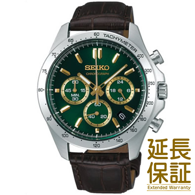 【国内正規品】SEIKO セイコー 腕時計 SBTR017 メンズ SPIRIT スピリット クオーツ