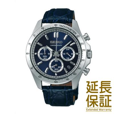 【国内正規品】SEIKO セイコー 腕時計 SBTR019 メンズ SPIRIT スピリット クオーツ