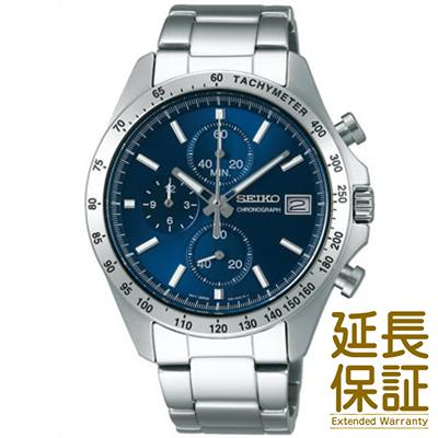 【国内正規品】SEIKO セイコー 腕時計 SBTR023 メンズ SPIRIT スピリット クオーツ