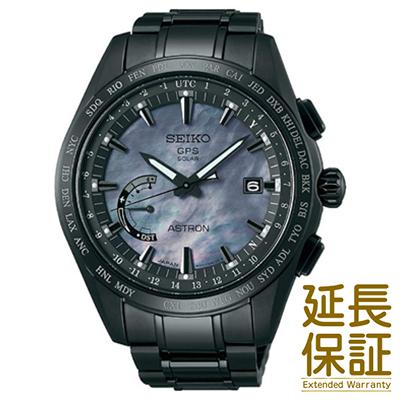 【特典付き】【正規品】SEIKO セイコー 腕時計 SBXB091 メンズ ASTRON アストロン 2016年限定 限定3500本 替えバンド付き ソーラーGPS衛星電波修正