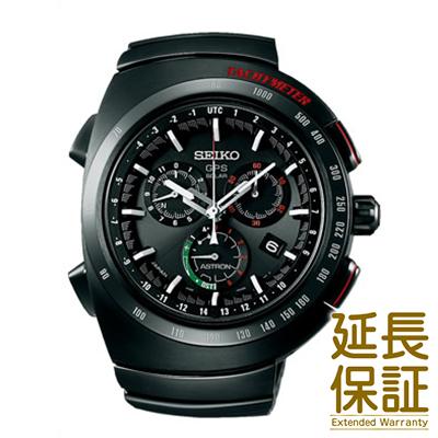 【国内正規品】セイコー 腕時計 SEIKO 時計 SBXB121 メンズ ASTRON アストロン ジウジアーロ ソーラー