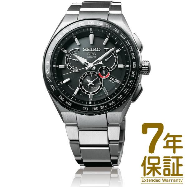 【国内正規品】SEIKO セイコー 腕時計 SBXB123 メンズ ASTRON アストロン ソーラー GPS衛星電波修正