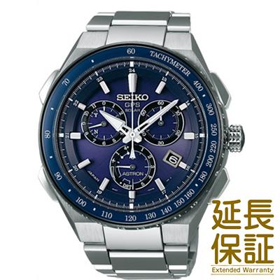 【国内正規品】セイコー 腕時計 SEIKO 時計 SBXB127 メンズ ASTRON アストロン ソーラー GPS衛星電波修正
