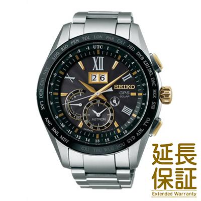 【国内正規品】SEIKO セイコー 腕時計 SBXB139 メンズ ASTRON アストロン