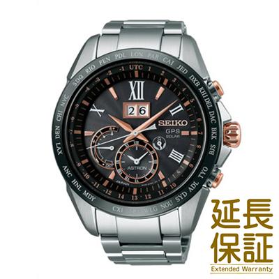 【特典付き】【正規品】SEIKO セイコー 腕時計 SBXB151 メンズ ASTRON アストロン ソーラー GPS 衛星電波