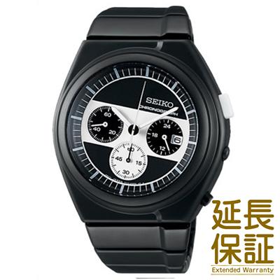 【国内正規品】SEIKO セイコー 腕時計 SCED065 メンズ SEIKO SELECTION