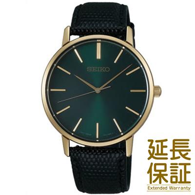 【国内正規品】SEIKO セイコー 腕時計 SCXP074 メンズ SEIKO SELECTION セイコーセレクション