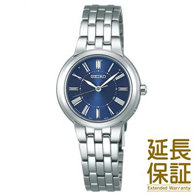 【国内正規品】SEIKO セイコー 腕時計 SSDY025 レディース SEIKO SELECTION ソーラー