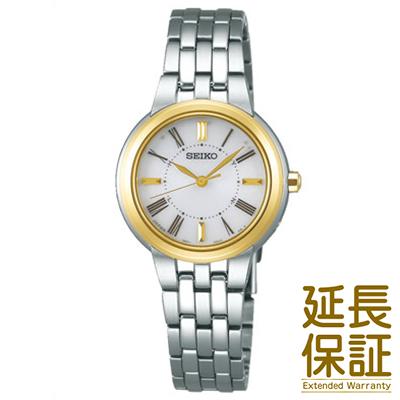 【国内正規品】SEIKO セイコー 腕時計 SSDY026 レディース SEIKO SELECTION ソーラー