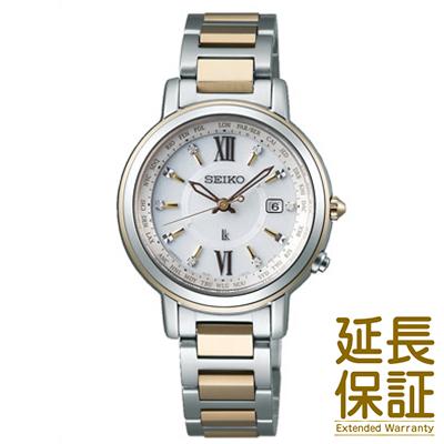 【国内正規品】SEIKO セイコー 腕時計 SSQV032 レディース LUKIA ルキア ソーラー