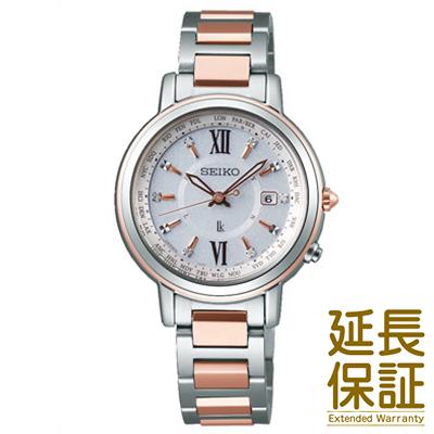 【特典付き】【正規品】SEIKO セイコー 腕時計 SSQV034 レディース LUKIA ルキア ソーラー