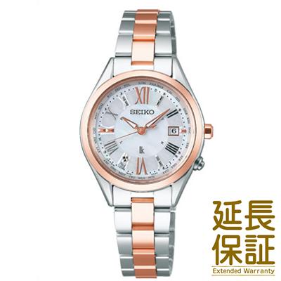【国内正規品】SEIKO セイコー 腕時計 SSQV040 レディース LUKIA ルキア ソーラー 電波