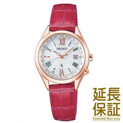 【国内正規品】SEIKO セイコー 腕時計 SSQV042 レディース LUKIA ルキア ソーラー 電波