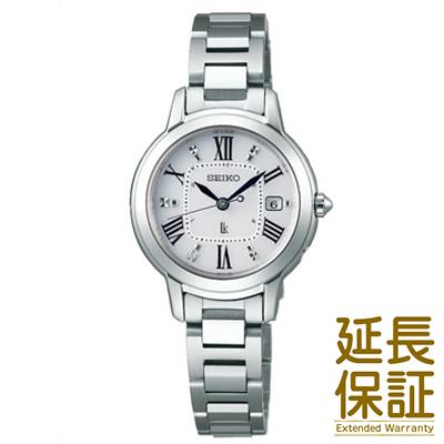 【特典付き】【正規品】SEIKO セイコー 腕時計 SSQW035 レディース LUKIA ルキア ソーラー