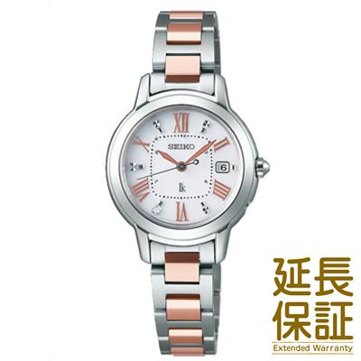【特典付き】【正規品】SEIKO セイコー 腕時計 SSQW037 レディース LUKIA ルキア ソーラー