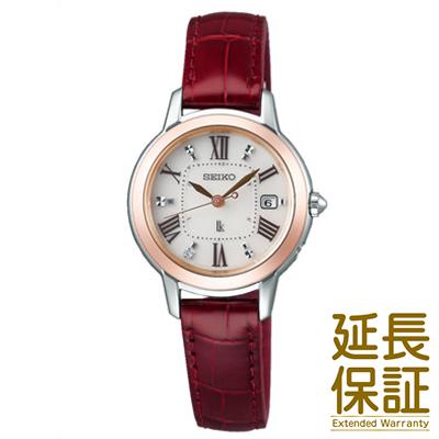 【国内正規品】SEIKO セイコー 腕時計 SSQW038 レディース LUKIA ルキア ソーラー
