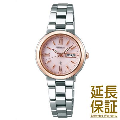 【国内正規品】SEIKO セイコー 腕時計 SSVN030 レディース LUKIA ルキア ソーラー