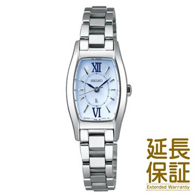 【国内正規品】SEIKO セイコー 腕時計 SSVR129 レディース LUKIA ルキア ソーラー
