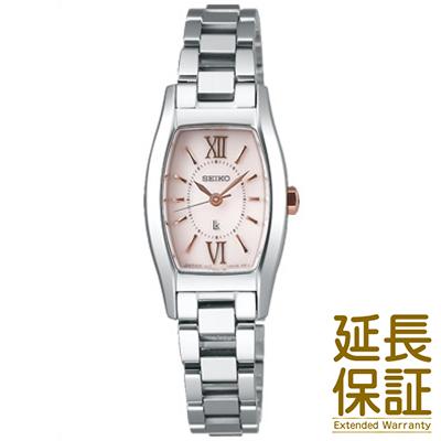 【正規品】SEIKO セイコー 腕時計 SSVR131 レディース LUKIA ルキア ソーラー