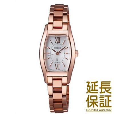 【国内正規品】SEIKO セイコー 腕時計 SSVR132 レディース LUKIA ルキア ソーラー