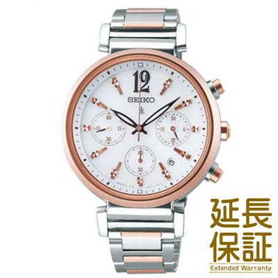 【国内正規品】SEIKO セイコー 腕時計 SSVS034 レディース LUKIA ルキア ソーラー
