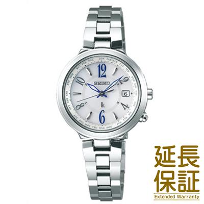 【特典付き】【正規品】SEIKO セイコー 腕時計 SSVV033 レディース LUKIA ルキア ソーラー電波修正