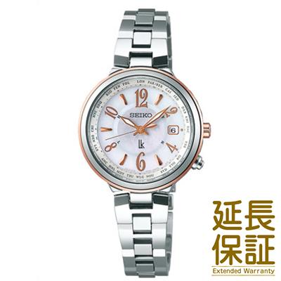 【特典付き】【正規品】SEIKO セイコー 腕時計 SSVV034 レディース LUKIA ルキア ソーラー電波修正