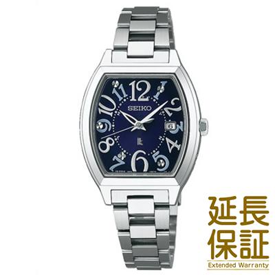 【国内正規品】SEIKO セイコー 腕時計 SSVW093 レディース LUKIA ルキア ソーラー電波