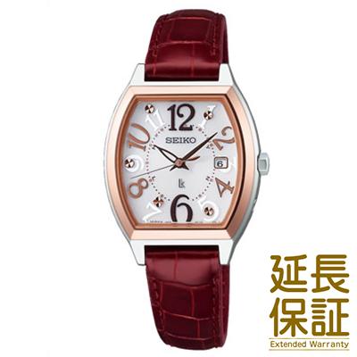【特典付き】【正規品】SEIKO セイコー 腕時計 SSVW094 レディース LUKIA ルキア ソーラー電波