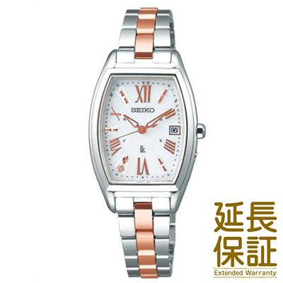 【国内正規品】SEIKO セイコー 腕時計 SSVW117 レディース LUKIA ルキア ソーラー 電波