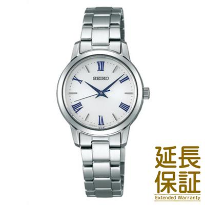 【国内正規品】SEIKO セイコー 腕時計 STPX047 レディース SEIKO SELECTION セイコーセレクション ソーラー