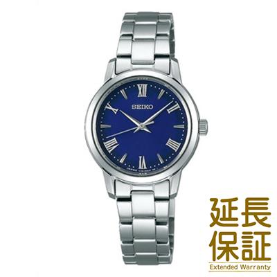 【国内正規品】SEIKO セイコー 腕時計 STPX049 レディース SEIKO SELECTION セイコーセレクション ソーラー